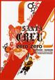 zerozero2009_mini