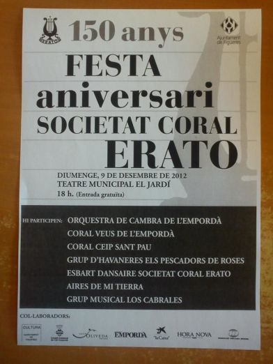 gala erato 150 2012 sonabe